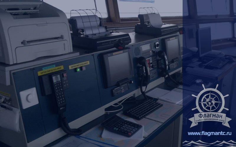 Профессиональная подготовка оператора ГМССБ для продления диплома  Профессиональная подготовка оператора ГМССБ для продления диплома с сокращенным сроком подготовки